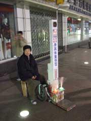 上海出張記(3)_b0054727_23472942.jpg