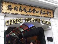 上海出張(1)_b0054727_240216.jpg