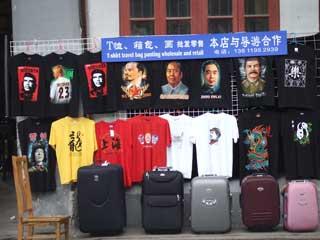 上海出張(1)_b0054727_243151.jpg