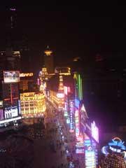 上海出張(1)_b0054727_2501895.jpg