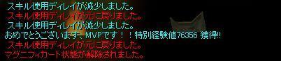 a0068733_4183856.jpg