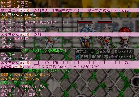 f0048433_382278.jpg