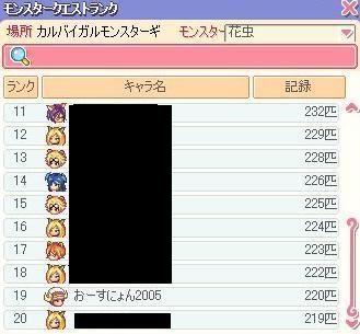 f0024635_5152089.jpg