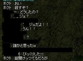f0073837_2276.jpg