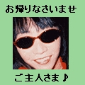 e0079739_12114740.jpg