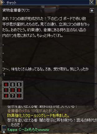 f0088842_401691.jpg