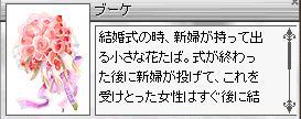f0048949_1133668.jpg
