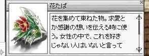 f0048949_1134611.jpg