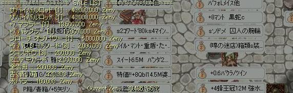 e0066552_14204082.jpg