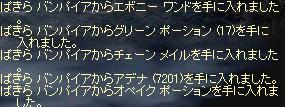 f0043259_345642.jpg