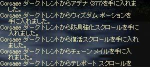 b0048563_2144626.jpg