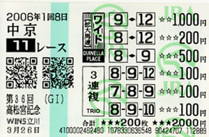 a0037165_17183657.jpg