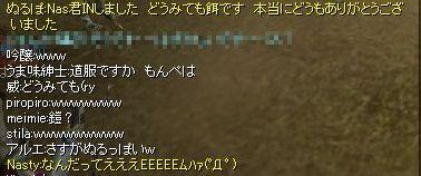 f0088869_16524860.jpg