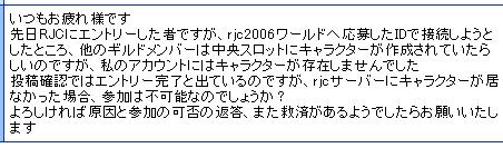 f0101176_1031686.jpg