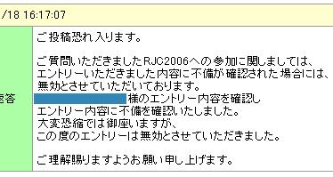 f0101176_10464573.jpg