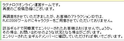 f0101176_10494985.jpg