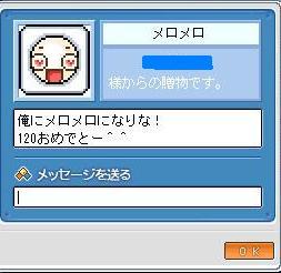 a0048479_9543387.jpg