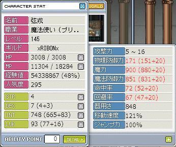 e0023880_1385912.jpg