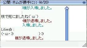 f0009297_23134412.jpg