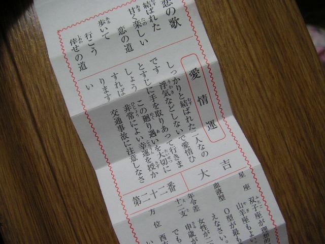 f0082597_167681.jpg