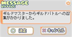 b0027699_9141098.jpg