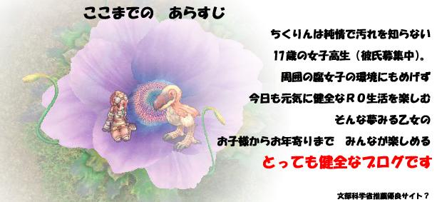 f0040207_18254383.jpg