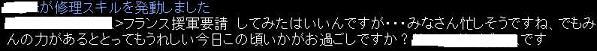 f0029614_19333427.jpg