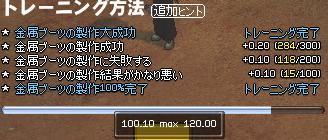 c0069320_19414960.jpg