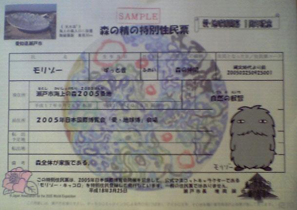 f0101924_1948631.jpg