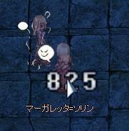b0004825_19491285.jpg