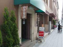 堂島地下食堂_b0054727_021374.jpg