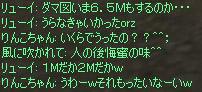 f0075427_15392280.jpg