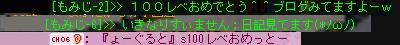 a0068030_15281592.jpg