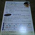b0030935_2140367.jpg