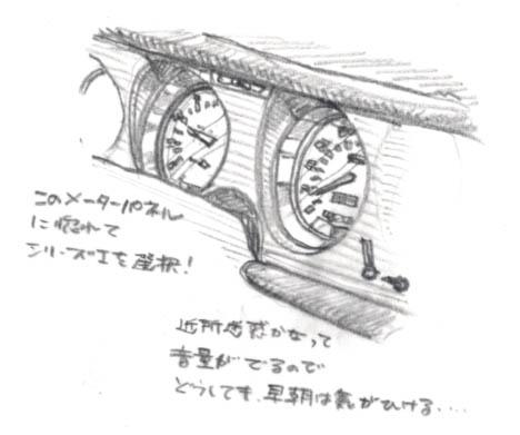 f0083935_19291455.jpg