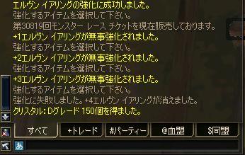 a0034638_118322.jpg