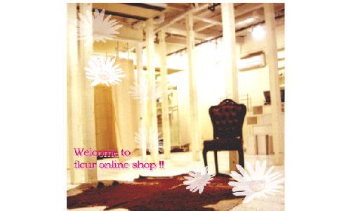 fleurWEBSHOPオープン!!!!!byChie_f0053343_225317.jpg