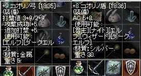 b0032347_20141297.jpg