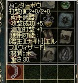 e0058448_1947231.jpg