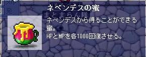 e0072649_18101340.jpg