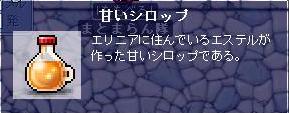 e0072649_1892653.jpg