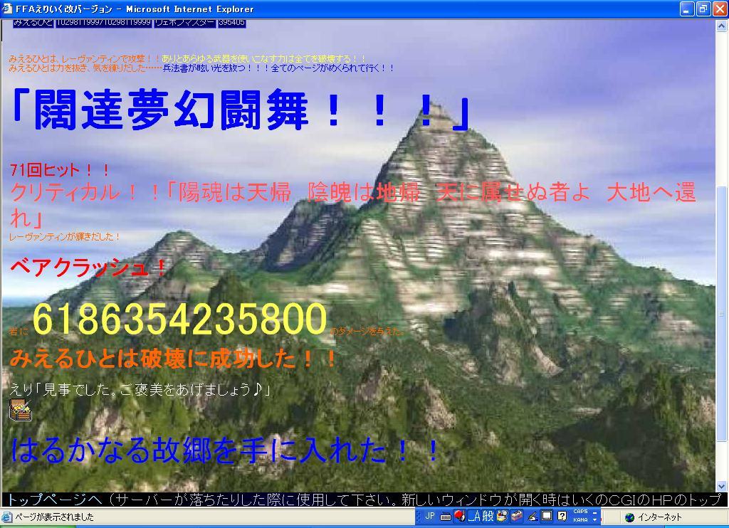 d0036156_16274937.jpg