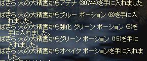 f0043259_5281320.jpg