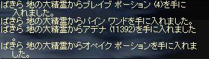 f0043259_5282068.jpg