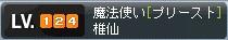 f0081059_1637839.jpg