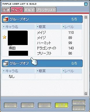 f0081059_16453842.jpg