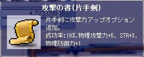 f0081059_16522828.jpg