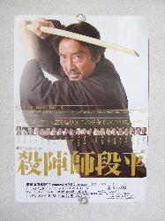 演劇鑑賞_c0055363_15434643.jpg
