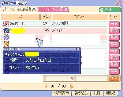 f0032664_0375191.jpg