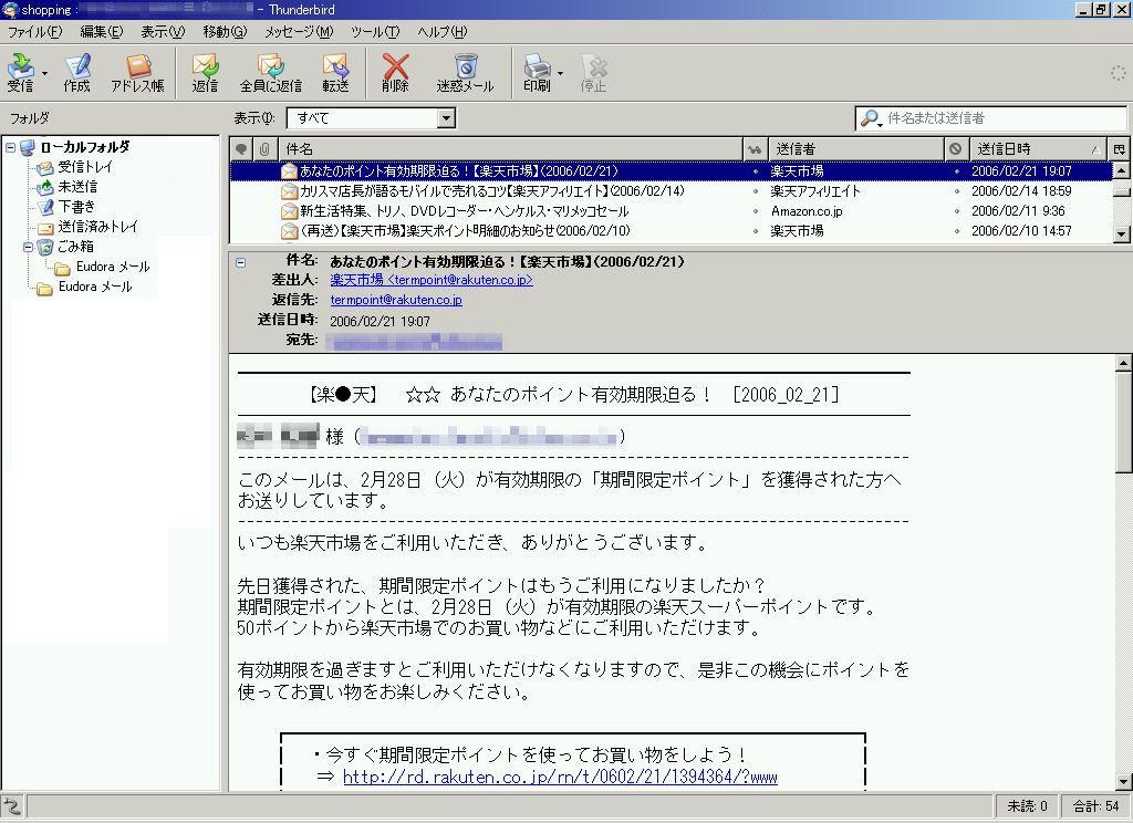 f0032867_1835164.jpg